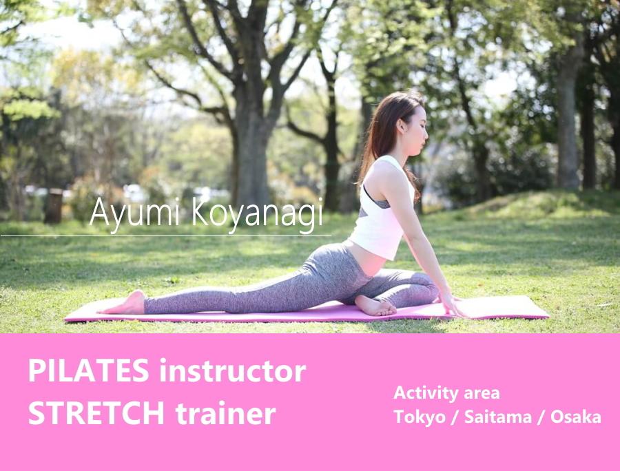 Ayumi Pilates オフィシャルサイト/ピラティス 東京・埼玉